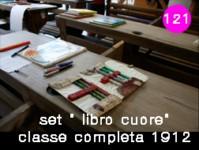 http://www.1380.it/foto/allestimenti/allestimento121.jpg